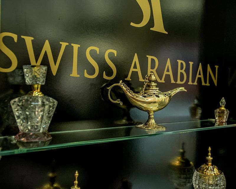 Swiss Arabian Al-Amar - Мол Марково Тепе