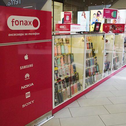 Fonax