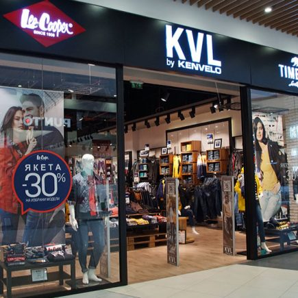 KVL by Kenvelo / Lee Cooper / Timeout