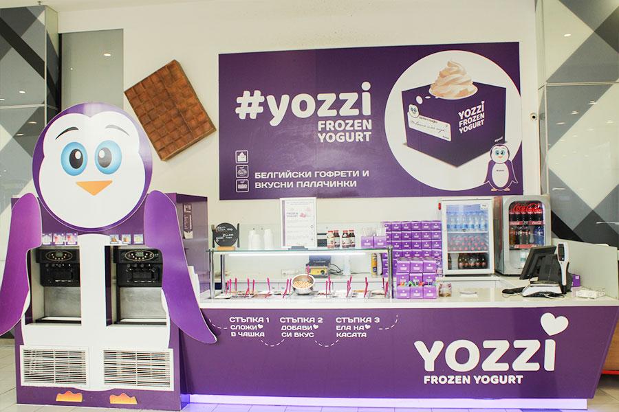 YOZZI замразен йогурт