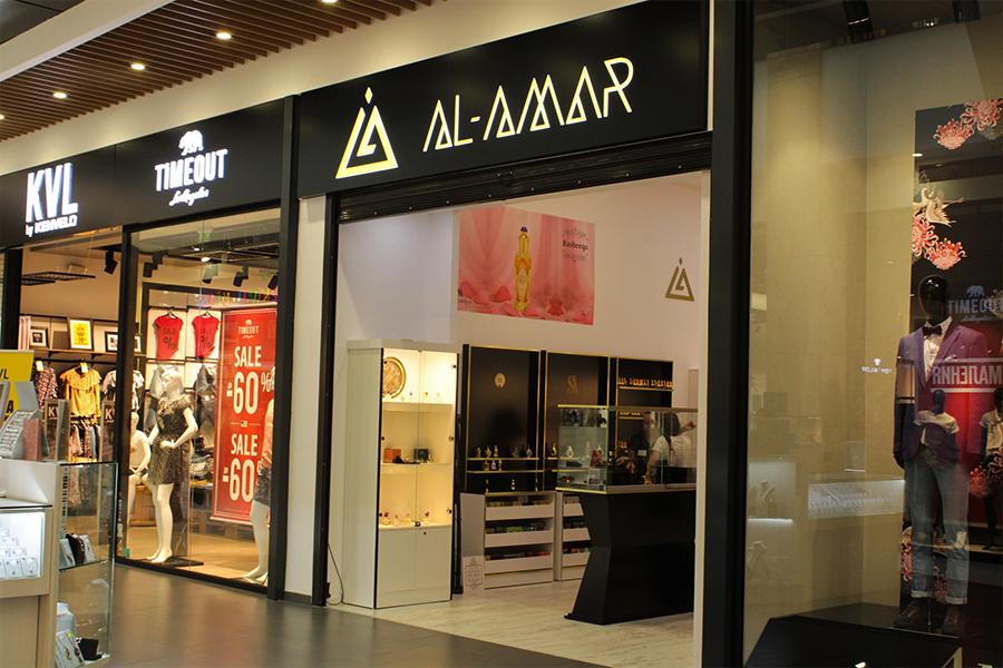 Al-Amar