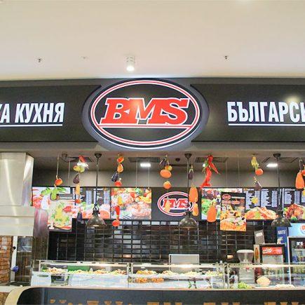BMS Българска кухня