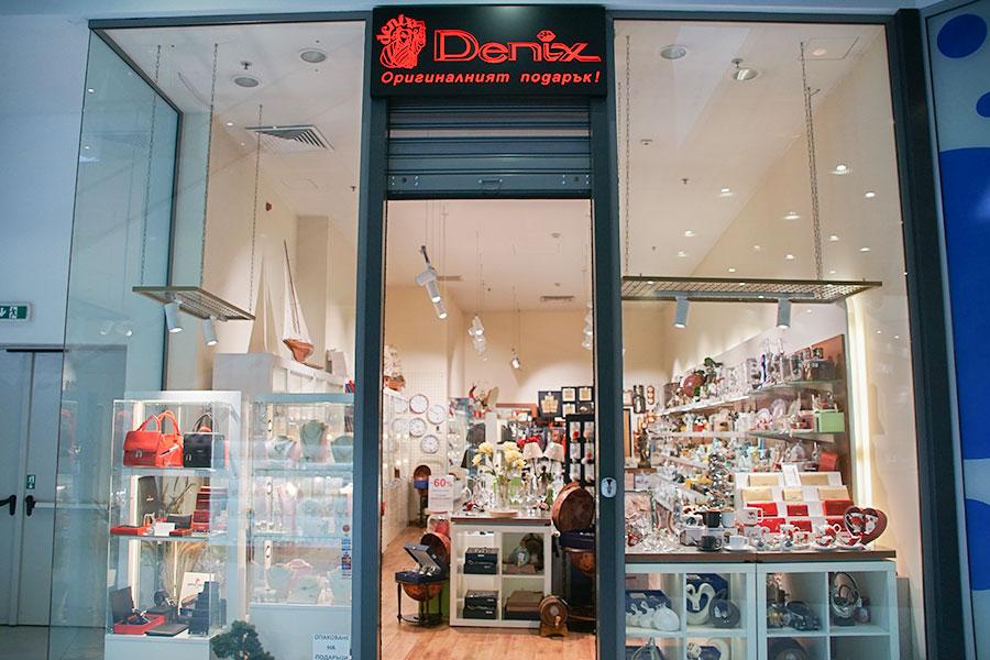 Denix – магазин за подаръци