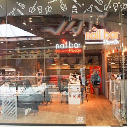 Nail Bar Plovdiv