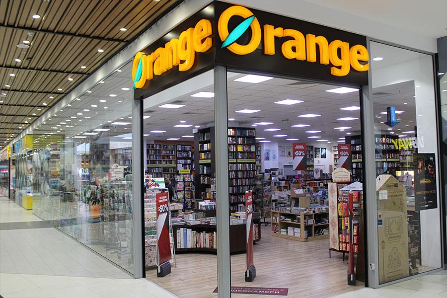 Книжарница Orange