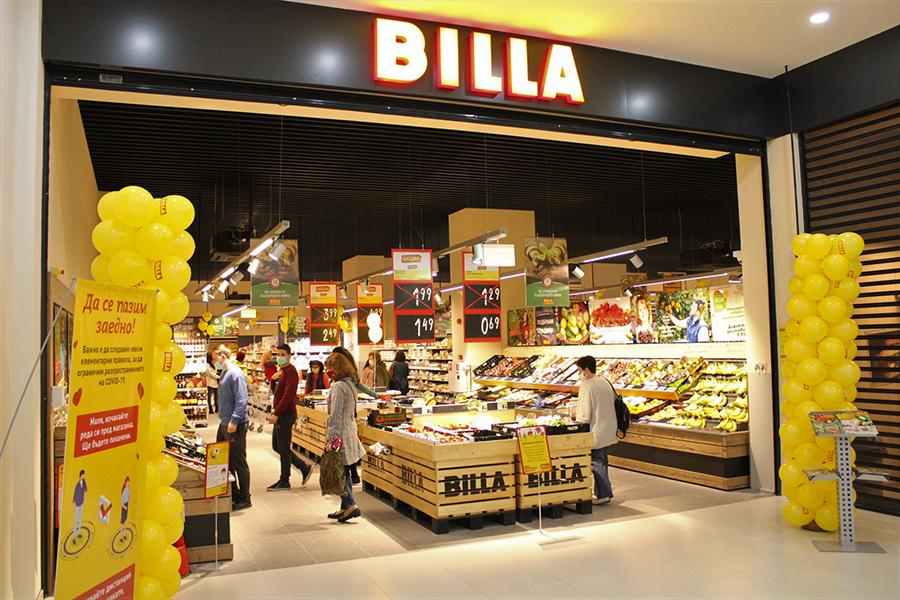 Billa България