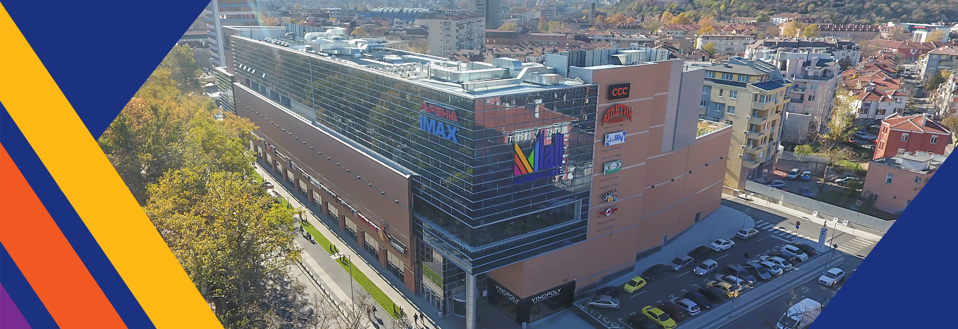 Мол Марково Тепе - В центъра си ТИ