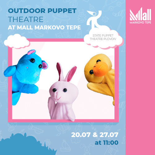 Outdoor Puppet Theater with the Children's Performances of DCT Plovdiv