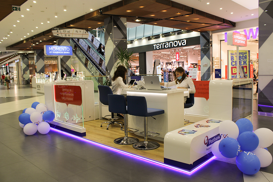 Momento - център за потребителско кредитиране