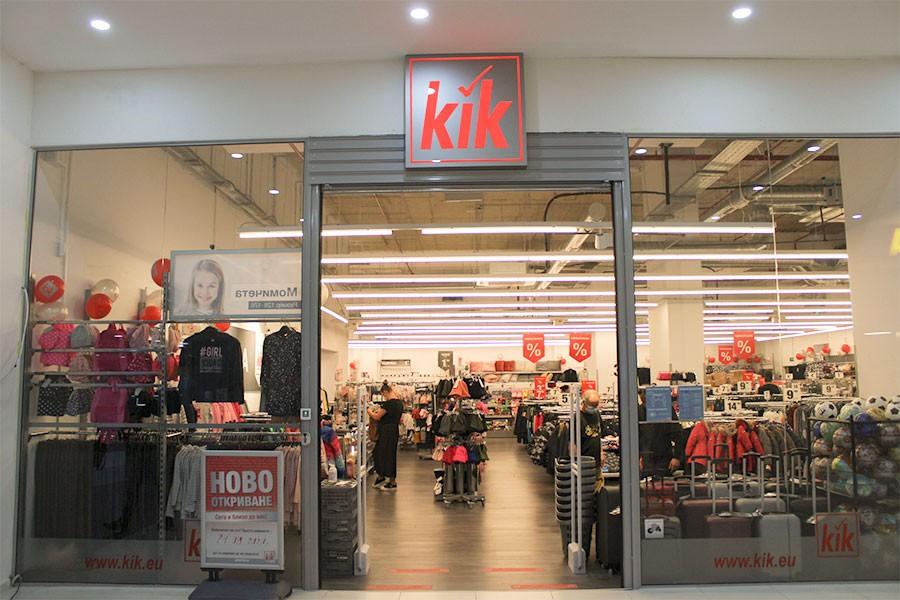Магазин Kik