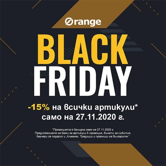 Black Friday Orange 2020