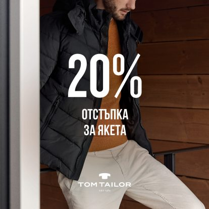 Jackets with 20% discount in Tom Tailor