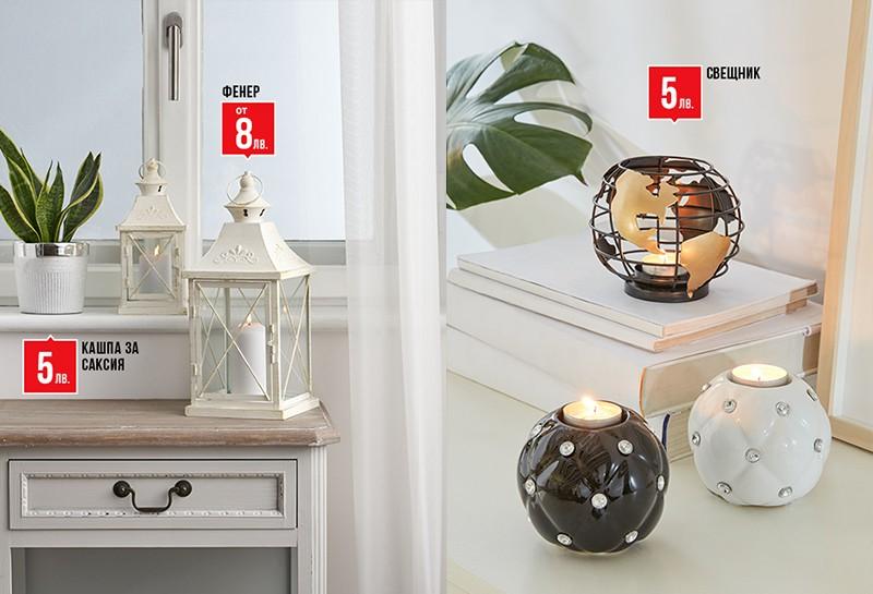 Свещи от магазини Pepco и KIK