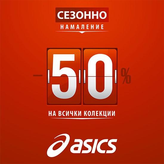Asics Seasonal Sale 50