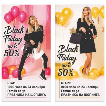 "Кампания ""Black Friday"" в Azuri"