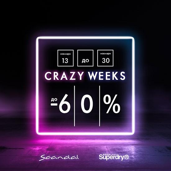 Global Brands Crazy Weeks