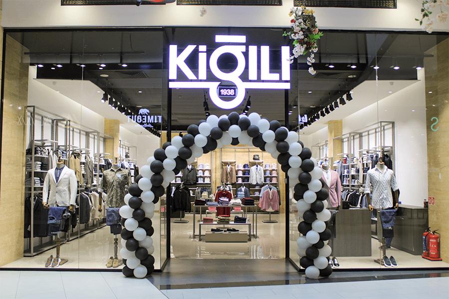 Магазин Kigili