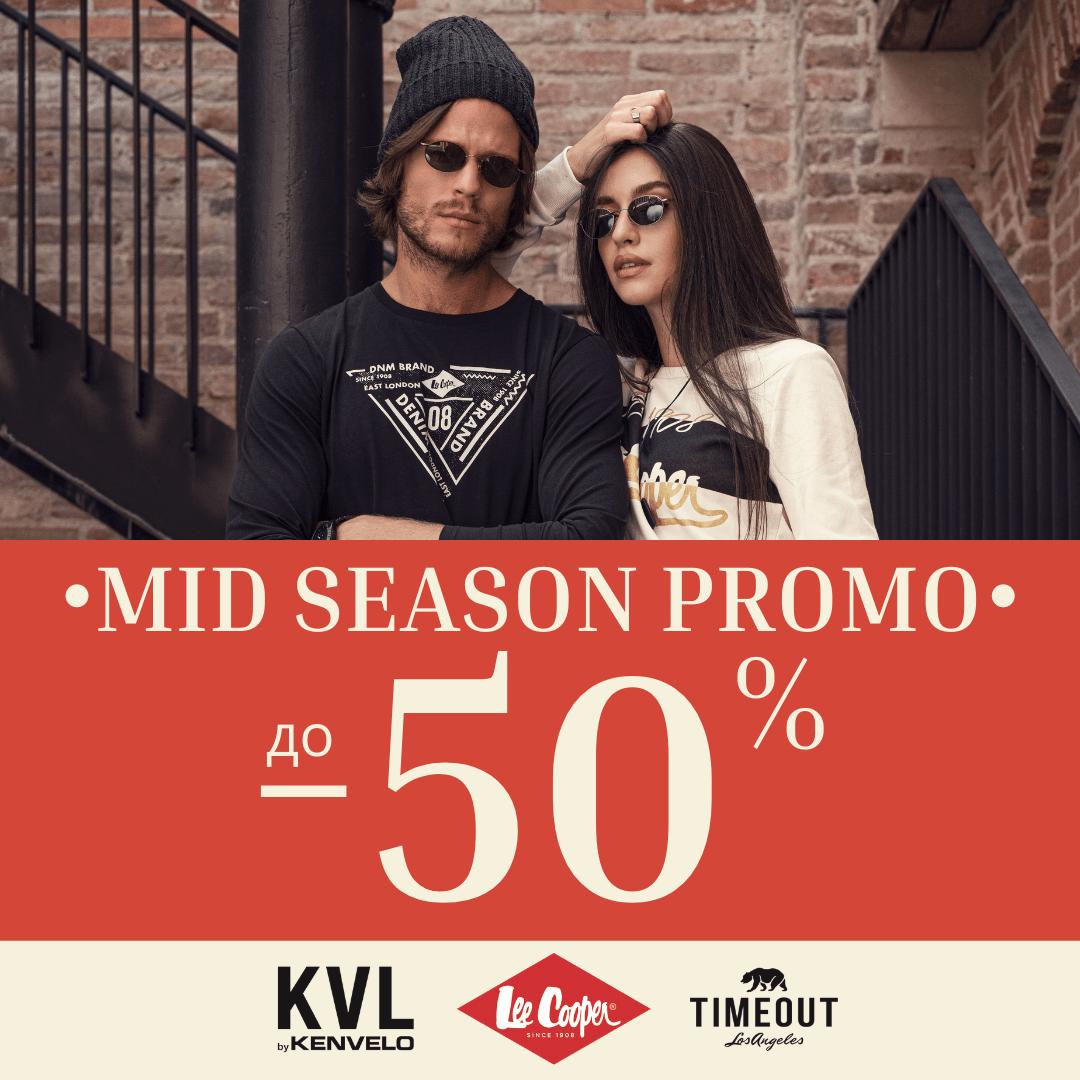 Mid Season Sale в Kenvelo, Lee Cooper, Timeout