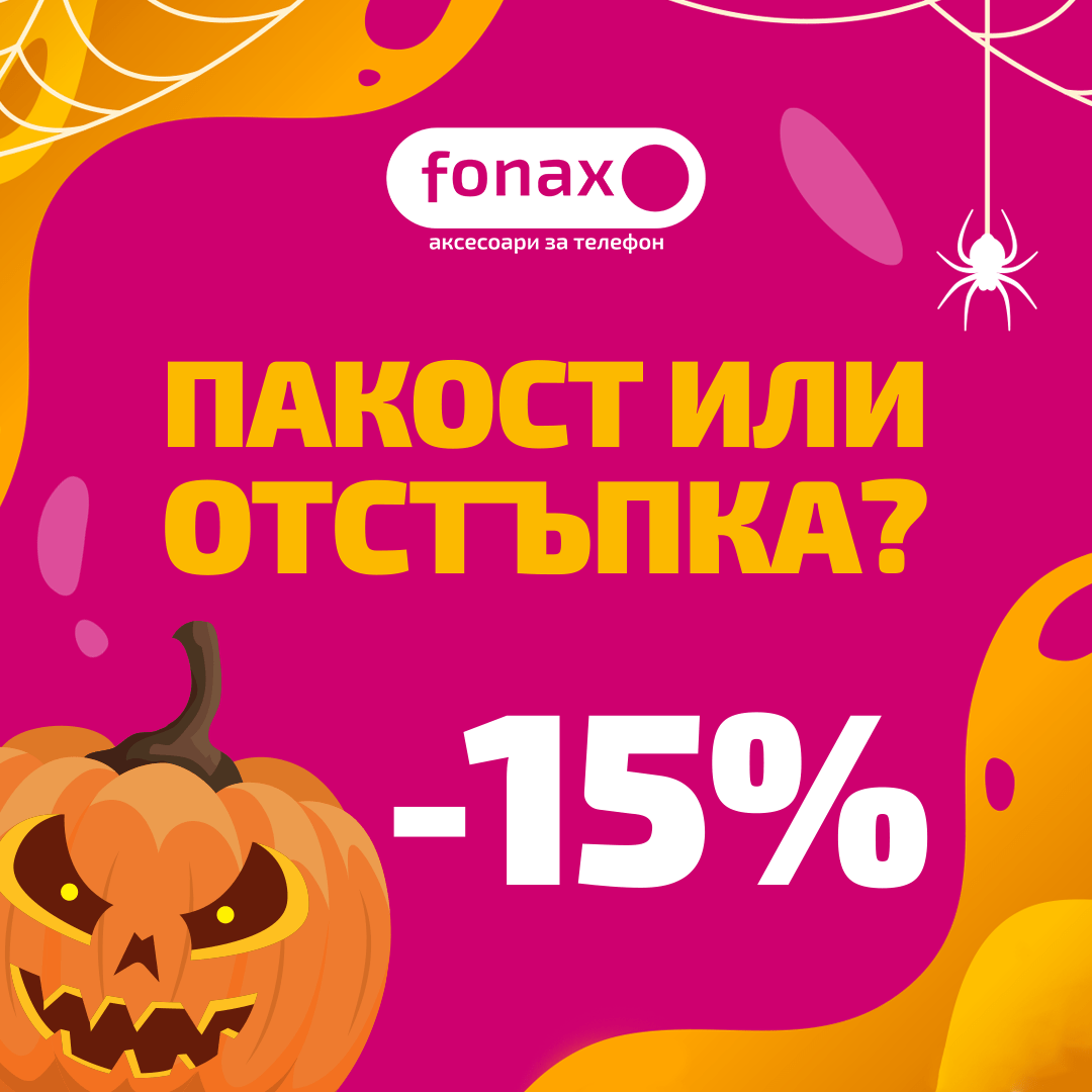 fonax-halloween21